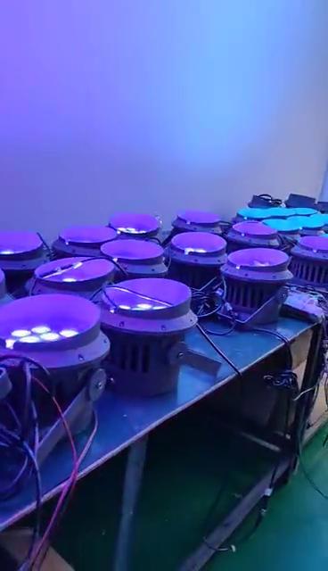 RGBW投光燈老化